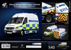 1/43 Tiny Mercedes Benz Sprinter Hong Kong Police Road Side Vehicle