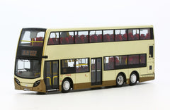 1/76 ADL Enviro500MMC 12m - rt.112 (with Vogelsitze Seats)