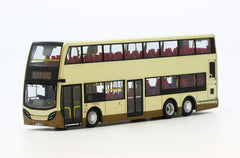 1/76 ADL Enviro500MMC 12m - rt.102 (with Lazzerini Seats)