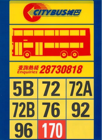 Citybus 40th Anniversary A4 Bus Flag Folder