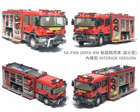 1/76 Hong Kong Fire Services Dept (HKFSD) Scania P360 Road Rail Fire Appliance Rescue Model (RRFA-RM) - F7002