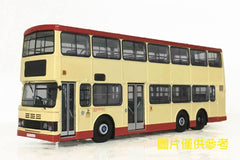 (Pre-Order) 1/76 Leyland Olympian 11m - S3BL455 rt.87D