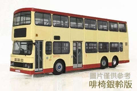 (Pre-Order) 1/76 Leyland Olympian 11m - S3BL438 rt.62X