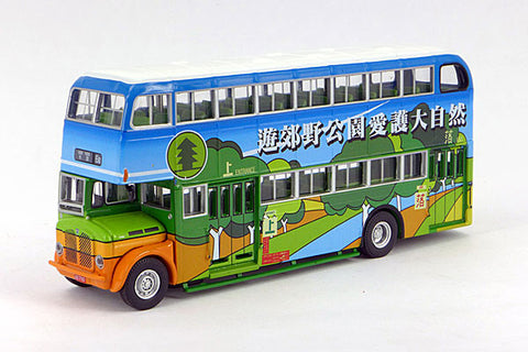 1/76 AEC Regent MkV (Enjoy your Country Parks) - A119 rt.6D