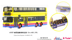 [Pre-order] 1/76 CITYBUS Volvo Olympian 12m - 438 (99 South Horizons)