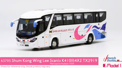 1/76 Shum Kong Wing Lee Scania K410IB4X2 - TX2919