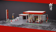 1/64 XCarToys Petrol Station - PetroChina