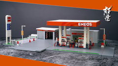 1/64 XCarToys Petrol Station - Eneos