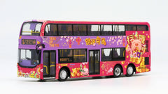 1/76 Citybus ADL Enviro500MMC Facelift 12m (Year of Pig 2019) - 8537