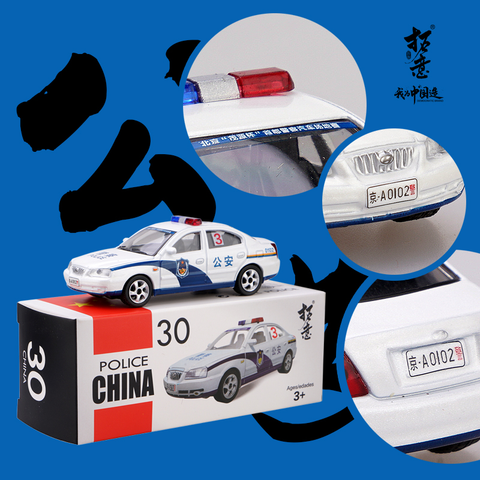 1/64 XCarToys 30 China Police Hyundai Elantra