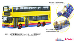 1/76 CITYBUS Volvo Olympian 12m - 518 (1 Upper Happy Valley)
