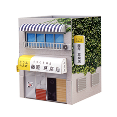 1/64 XCarToys Street View Model - Fujuwara Tofu Shop
