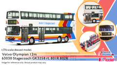 1/76 Stagecoach Volvo Olympian 12m - 11 rt.801R/802R (Overseas Only)