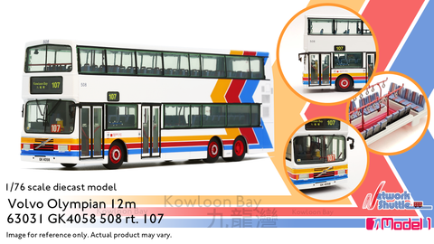 1/76 Volvo Olympian 12m - 508 rt.107 (Overseas Only)