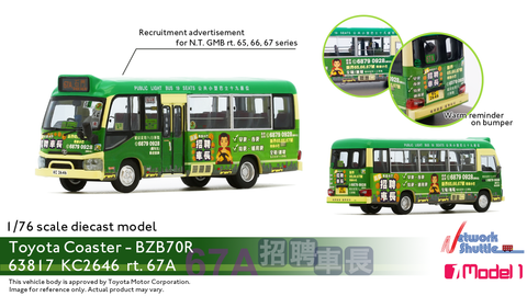1/76 Min Kee Toyota Coaster BZB70R (LPG) 19 Seats (Driver Recruitment) - KC2646 rt.67A