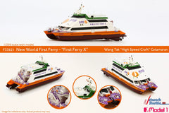 1/250 NWFF Wang Tak 28m Catamaran - First Ferry X