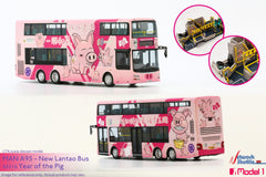 1/76 New Lantao Bus MAN A95 12m (Year of Pig 2019) - MD01 rt.B2