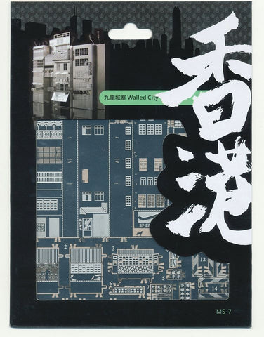 Metallic Puzzle Metal Scenery - The Kowloon Walled City (Silver)