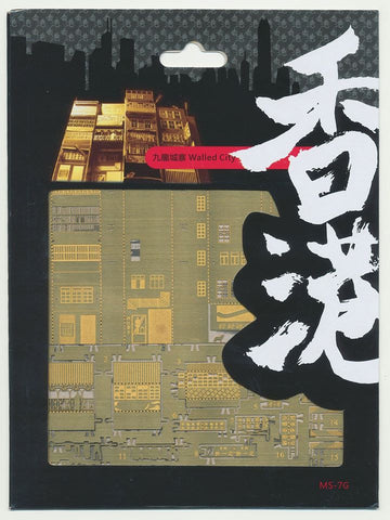 Metallic Puzzle Metal Scenery - The Kowloon Walled City (Gold)