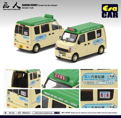 (Pre-Order) 1/64 Era Car SP10 Suzuki Every Private Tiny Bus (Green)