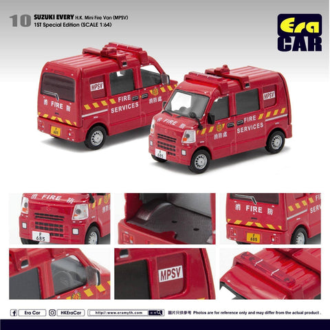 1/64 Era Car 10 Suzuki Every Hong Kong Mini Fire Van (MPSV) (1st Special Edition)