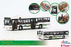 1/76 New Lantao Bus MAN NL262 11.7m - MN13 rt.37