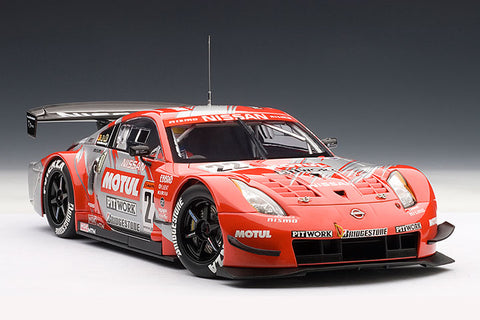 "1/18 AUTOART 80486  ""MOTUL PITWORK Z"" 2004 JGTC TEAM CHAMPION SPECIAL EDITION (MASAMI KAGEYAMA) #22 WITH DRIVER FIGURINE *LIMITED EDITION OF 1,000 PIECES WORLDWIDE*"