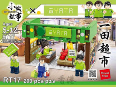 Royal Toys Citystory RT17 Yada Supermarket