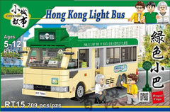 Royal Toys Citystory RT15 Hong Kong Light Bus