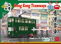 Royal Toys Citystory RT19 Hong Kong Tramways