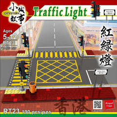 Royal Toys Citystory RT23 Traffic Light