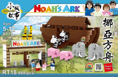 Royal Toys Citystory RT18 Noah's Ark