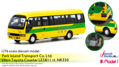 1/76 Park Island Toyota Coaster BB59R (Yellow/ Green Livery) - LE5811 rt.NR330