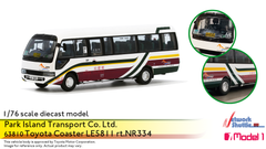 1/76 Park Island Toyota Coaster BB59R (Airport Coach Livery) - LE5811 rt.NR334
