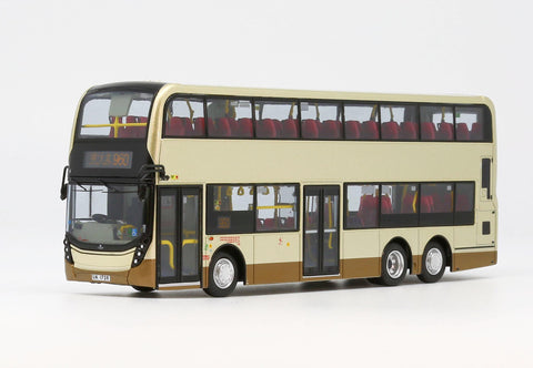 1/76 ADL Enviro500MMC Facelift 12m - ATENU945 rt.960 (Overseas Only)