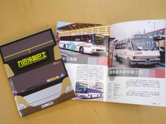 HONG KONG TRANSPORT HANDBOOK - KMB