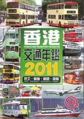 Hong Kong Transport Yearbook 2011