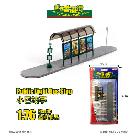 1/76 HK Combination St. 01 - Public Light Bus Stop