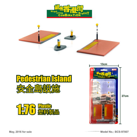 1/76 HK Combination St. 07 - Pedestrian Island