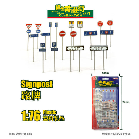 1/76 HK Combination St. 08 - Signpost