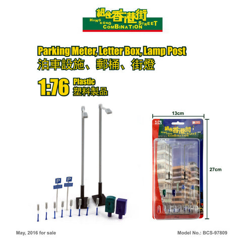 1/76 HK Combination St. 09 - Parking Meter, Letter Box, Lamp Post