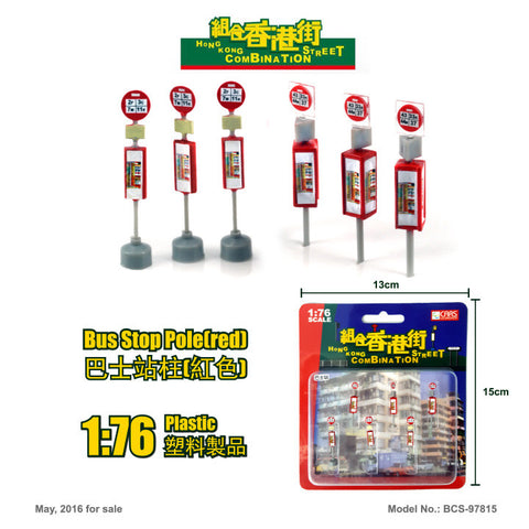 1/76 HK Combination St. 15 - Bus Stop Pole (red)