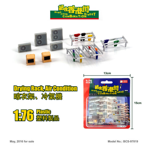 1/76 HK Combination St. 19 - Drying Rack, Air condition