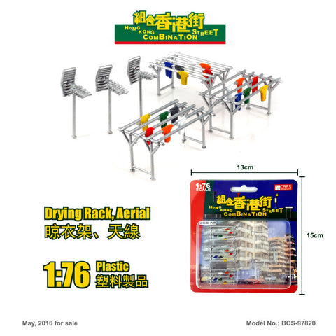 1/76 HK Combination St. 20 - Drying Rack, Aerial