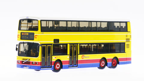 [Pre-order] 1/76 CITYBUS Volvo Olympian 12m - 428 (S1 Passenger Terminal) [OVERSEAS ONLY]