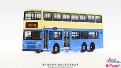 1/76 CMB Leyland Olympian 11M- LM8 rt.106 (Manufacturer: Model 1)
