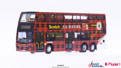 1/76 ADL Enviro500MMC 12m (3M Scotch Transparent Tape - Red) - rt.681