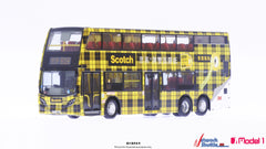 1/76 ADL Enviro500MMC 12m (3M Scotch Double Sided Tape - Yellow) - rt.619
