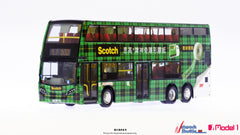 1/76 ADL Enviro500MMC 12m (3M Scotch Magic Tape - Green) - rt.102