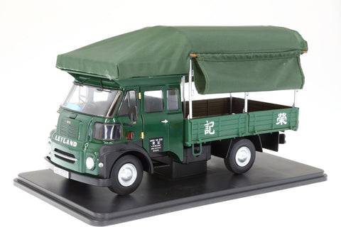 1/24 Best Choose Leyland FG (Wing Kee)